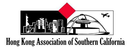 Thumbnail Image For Hong Kong Association of Southern California - Click Here To See